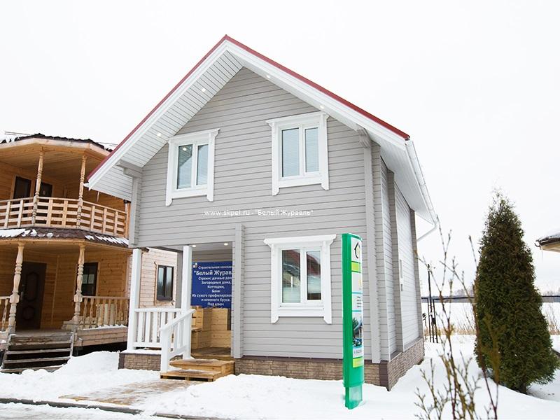 Строй реал выставка деревянных домов.